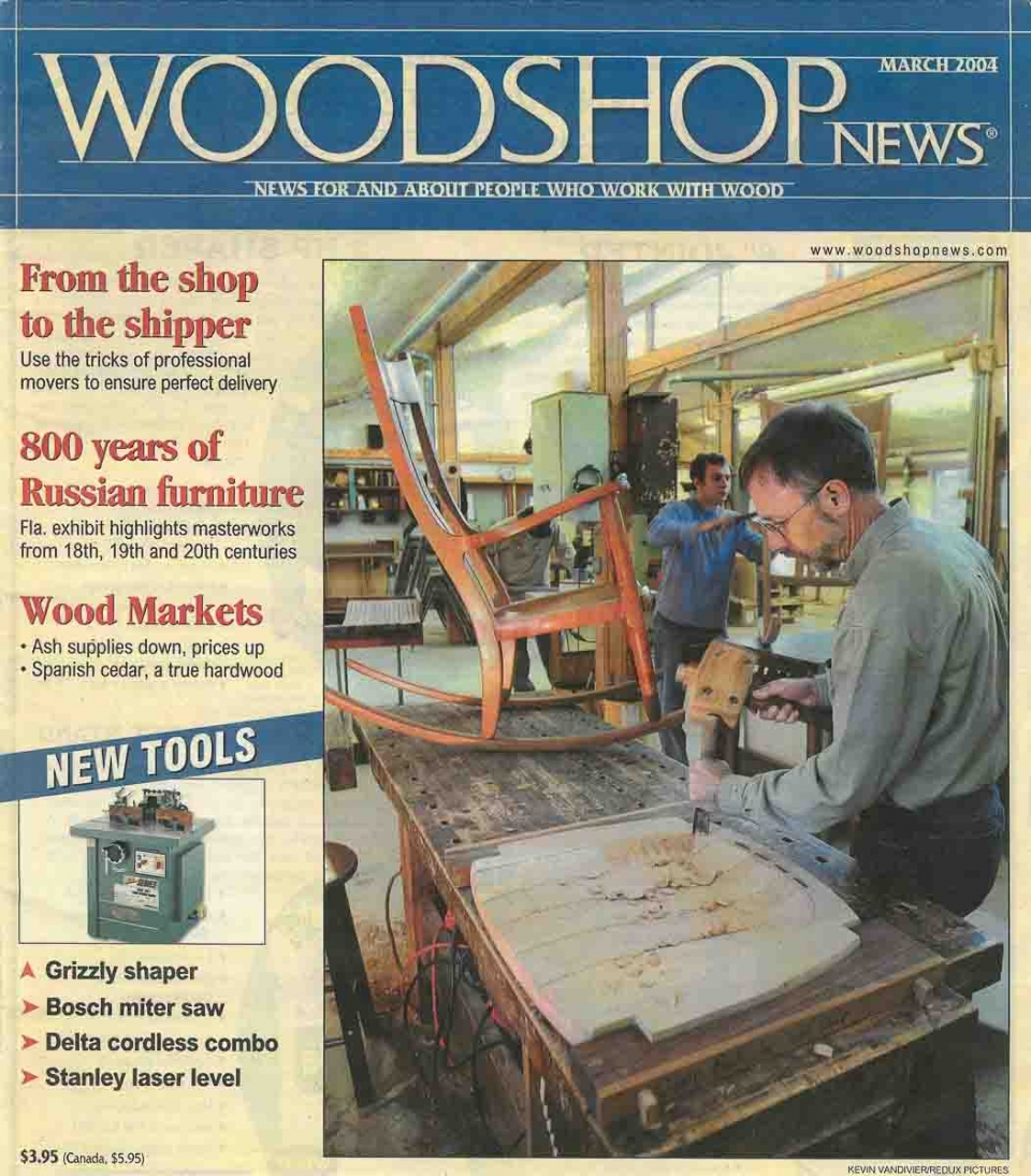 cover of Woodshop News, 2004