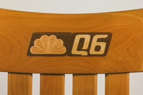 Q6 logo inlay